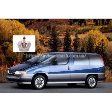 Автостекла на Chevrolet Lumina APV  1990-1995