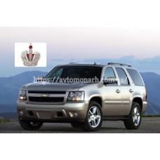 Автостекла на Chevrolet Tahoe/GMC Yukon  2007-2013