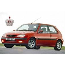 Автостекла на Citroen Saxo  1996-2003