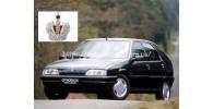 Автостекла на Автостекла Citroen ZX 1991-1997