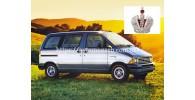 Автостекла на Автостекла Ford Aerostar 1986-1997