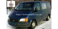 Автостекла на Автостекла Ford Transit 1986-1999