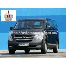 Автостекла на Hyundai H300/H1/Grand Starex  2007-
