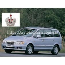 Автостекла на Hyundai Trajet/Highway  1999-2008