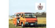Автостекла на Автостекла Isuzu Midi/WFR 1980-1995