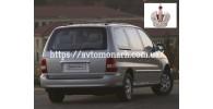 Автостекла на KIA Carnival/Sedona 1998-2005