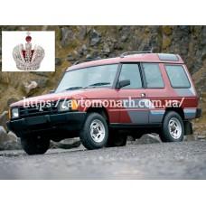 Автостекла на Land Rover Discovery  1989-1994