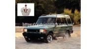 Автостекла на Автостекла Land Rover Discovery 1994-1998