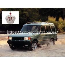 Автостекла на Land Rover Discovery  1994-1998