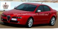 Автостекла на Автостекла Alfa Romeo 159 2005-2011