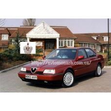Автостекла на Alfa Romeo 164  1988-1997