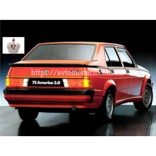 Автостекла на Alfa Romeo 75  1986-1993