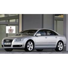 Автостекла на Audi A8  2002-2009