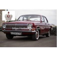Автостекла на ГАЗ 24/3102/3110/31105  1970-2009