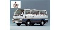 Автостекла на Nissan Urvan E23/Caravan  1981-1986