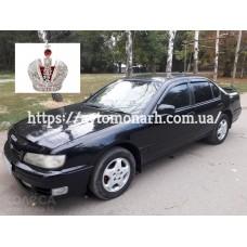 Автостекла на Nissan Cefiro  1995-2000