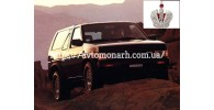 Автостекла на Автостекла Nissan Terrano D21/Pathfinder/Navara 1986-1993