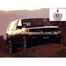 Автостекла на Nissan Terrano D21/Pathfinder/Navara  1986-1993