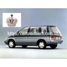 Автостекла на Nissan Prairie M11  1989-1998