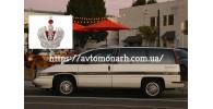 Автостекла на Автостекла Oldsmobile Silhouette 1990-1995