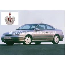 Автостекла на Opel Calibra  1989-1997