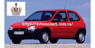 Автостекла на Opel Corsa B  1993-2000