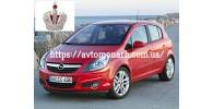 Автостекла на Opel Corsa D  2006-