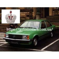 Автостекла на Opel Rekord E1  1977-1982