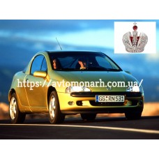 Автостекла на Opel Tigra  1994-2000