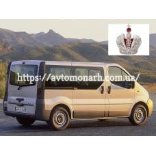 Автостекла на Opel Vivaro  2001-2013