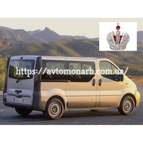 Заднее стекло Opel Vivaro (4587) на Opel Vivaro (Минивен)