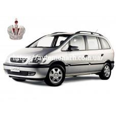 Автостекла на Opel Zafira A  1999-2005