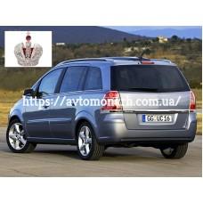 Автостекла на Opel Zafira B  2005-2011