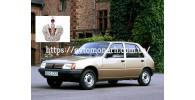 Автостекла на Автостекла Peugeot 205 1983-1998