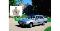 Автостекла на Peugeot 309  1985-1993