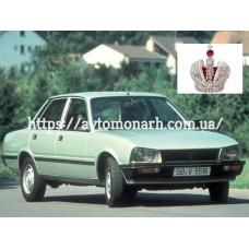 Автостекла на Peugeot 505  1979-1992