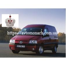Автостекла на Peugeot Expert  1995-2007