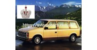 Автостекла на Автостекла Plymouth Voyager 1984-1996