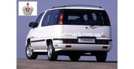Автостекла на Автостекла Pontiac Trans Sport 1990-1996
