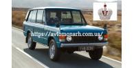 Автостекла на Автостекла Range Rover 1970-1994