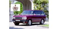 Автостекла на Автостекла Range Rover 1995-2001