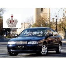 Автостекла на Rover 600  1993-1999