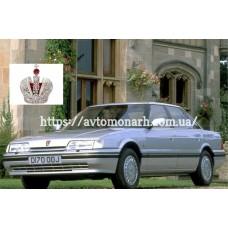 Автостекла на Rover 800  1986-1991