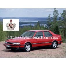 Автостекла на Saab 9000 1985-1998