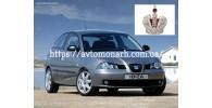 Автостекла на Seat Ibiza/Cordoba  2002-2008
