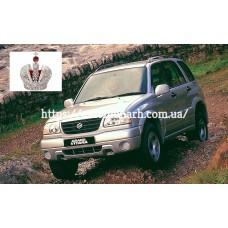 Автостекла на Suzuki Grand Vitara/Vitara/XL7  1998-2004
