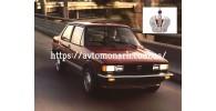 Автостекла на Автостекла VW Jetta 1983-1991