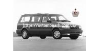 Автостекла на Chrysler Grand Voyager 1991-1996