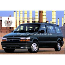 Автостекла на Chrysler Voyager/Dodge Grand Caravan  1984 - 1995