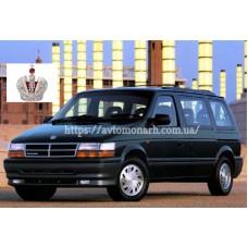 Автостекла на Chrysler Voyager/Dodge Grand Caravan 1984-1995
